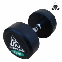 Гантель PowerGym DB002-25 25kg x2 DFC