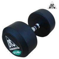 Гантель PowerGym DB002-37.5 37.5kg x2 DFC