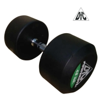 Гантель PowerGym DB002-45 45kg x2 DFC