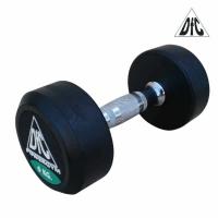 Гантель PowerGym DB002-6 6kg x2 DFC