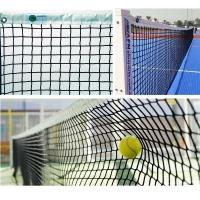 Сетка для тенниса EL LEON DE ORO 4.0mm Professional Black 13444004501