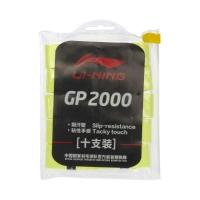Обмотка для ручки Li-Ning Overgrip Pro AXJF022-3 х10 Yellow