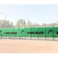 Ветрозащитный фон Logo 18x2m 289799 Head Light Green
