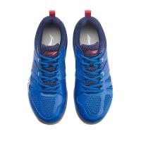 Кроссовки Li-Ning Protector 2.0 M AYTP029-1 Blue