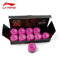 Обмотка для ручки Li-Ning Overgrip GP1000 х10 Purple AXSF002-B