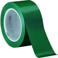 Скотч для разметки кортов виниловый 33m Green