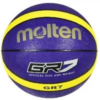 Мяч для баскетбола Molten BGR7-VY Purple/Yellow