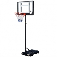 Стойка баскетбольная DFC KIDSE мобильная