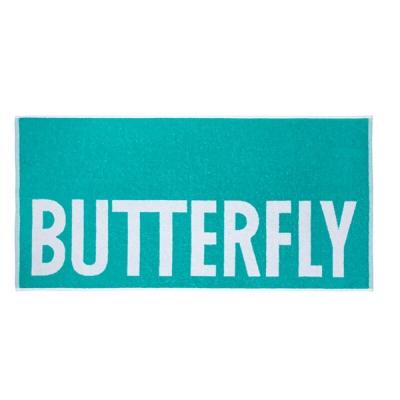 Полотенце Butterfly Sign Green