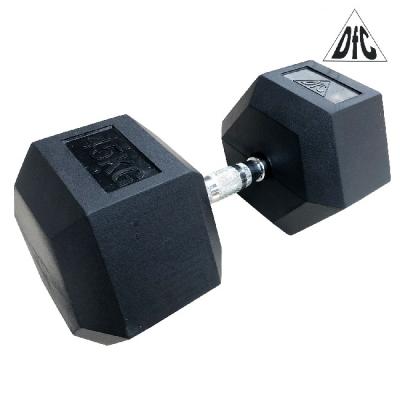 Гантель 45kg x2 DB001-45 DFC