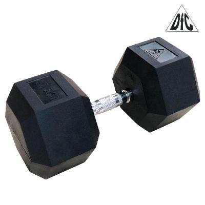 Гантель 47.5kg x2 DB001-47.5 DFC