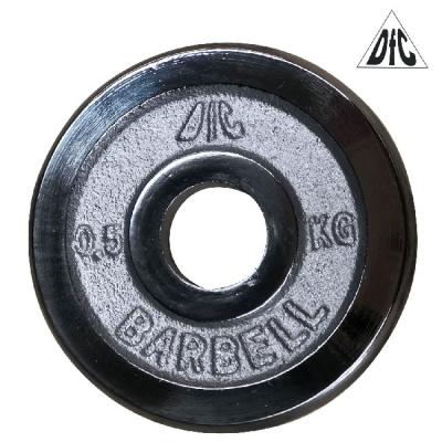 Диск хромированный 26mm 0.5kg WP031-26-0.5 DFC