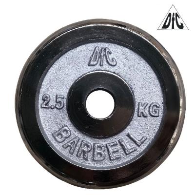 Диск хромированный 26mm 2.5kg WP031-26-2.5 DFC