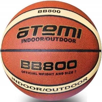 Мяч для баскетбола ATEMI BB800 Orange/Beige