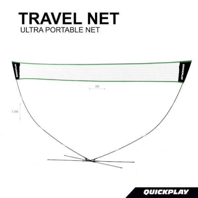 Сетка для бадминтона Quickplay Badminton Travel Net QTN3X15