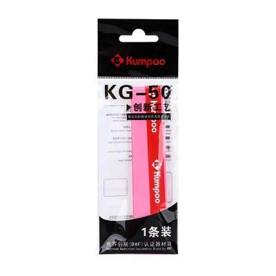 Обмотка для ручки Kumpoo Grip KG-50 x1 Pink