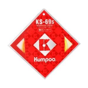 Струна для бадминтона Kumpoo 10m KS-69S Yellow/Orange