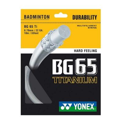 Струна для бадминтона Yonex 10m BG-65 Titanum Yellow BG65T-2