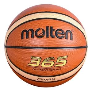 Мяч для баскетбола Molten BGN Brown/Beige