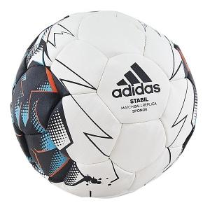 Мяч для гандбола Adidas Stabil Sponge White/Black CD8591
