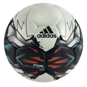 Мяч для гандбола Adidas Stabil Train White/Black CD8590