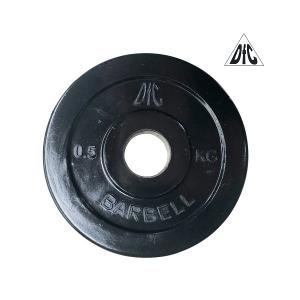 Диск обрезиненный 26mm 0.5kg Black WP021-26-0.5 DFC