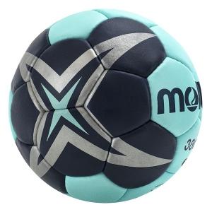 Мяч для гандбола Molten Training 3800 Turquoise/Dark Blue X3800-CN