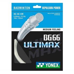 Струна для бадминтона Yonex 10m BG-66 Ultimax White