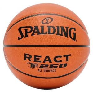 Мяч для баскетбола Spalding TF-250 React Brown 76-80