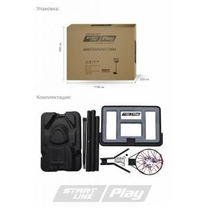 Стойка баскетбольная Мобильная Start Line 1100x750mm h2.30-3.05m Standart 021AB SLP-021AB