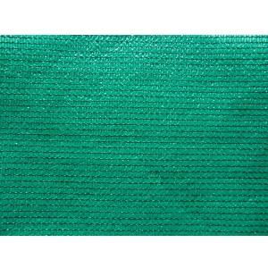 Ветрозащитный фон 18x3m Babolat Logo Green 415032 Universal