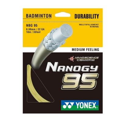 Струна для бадминтона Yonex 10m BG-95 Gold NBG95-2