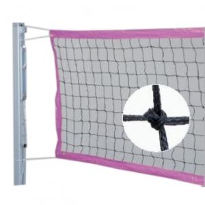 Сетка для пляжного волейбола Court Royal 2.0mm 9.5x1m Black/Pink 30680