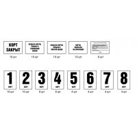 Табличка 6 корт 507329 Universal