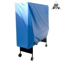 Чехол для теннисного стола DFC Table Cover Blue 1003