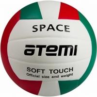 Мяч для волейбола ATEMI SPACE Red/Green