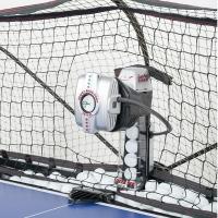 Робот Robopong 3050 XL 430271 Donic