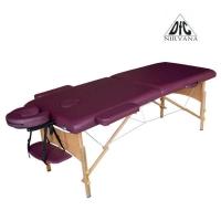 Массажный стол DFC Nirvana Relax Purple TS20111