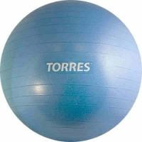 Мяч гимнастический 65cm AL100165 TORRES