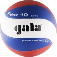 Мяч для волейбола Gala Relax 10 BV5461S White/Red/Blue
