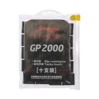 Обмотка для ручки Li-Ning Overgrip Pro AXJF022-1 х10 Black