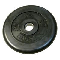 Диск обрезиненный 26mm 20kg MB-PltB26-20 MB Barbell