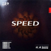 Накладка Friendship 729 Bloom Speed