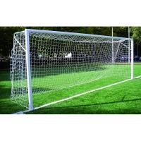 Ворота футбольные стационарные 7.32x2.44m x2 ATLET IMP-A163