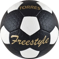 Мяч для футбола TORRES Freestyle F30135 White/Black