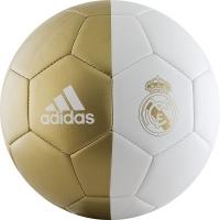 Мяч для футбола Adidas Capitano RM DY2524 White/Gold