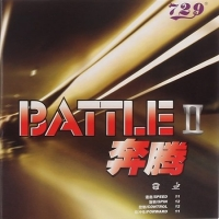 Накладка Friendship 729 Battle II