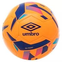 Мяч для футбола Umbro Neo Trainer 20952U-GLD Orange/Blue