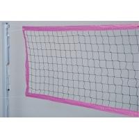 Сетка для пляжного волейбола IMP-A253 ATLET