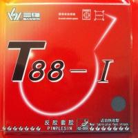 Накладка SANWEI T88-I Light